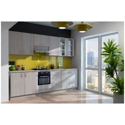 Kuchyně Sara 260